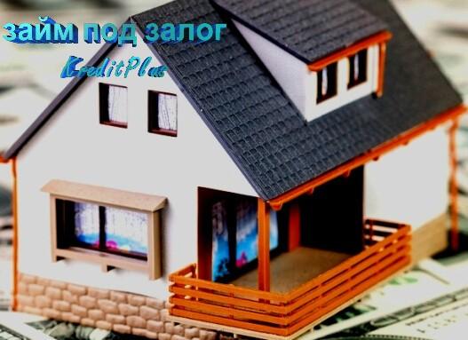 ипотека платежный период