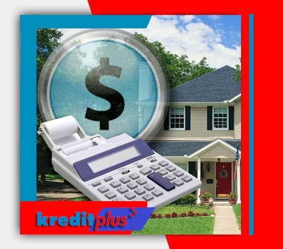 ипотека или займ