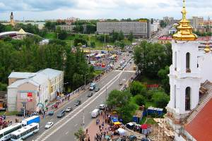 Поможем взять деньги под залог недвижимости в Витебске
