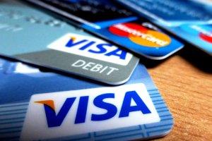 карточка виза и новые услуги