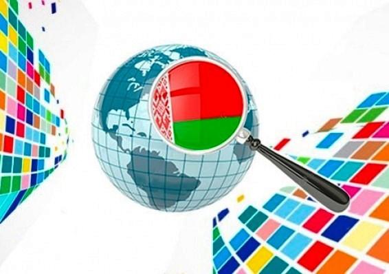 всемирный банк о белорусской экономике
