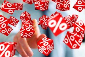 ставка рефинансирования уменьшится
